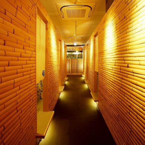 全席個室 居酒屋 九州和食 八州 長崎思案橋店